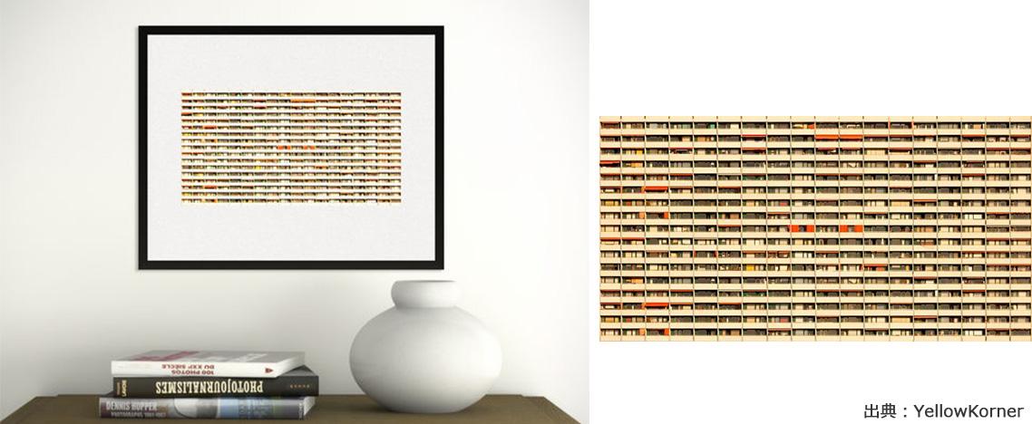 集合住宅のアートフォトの写真