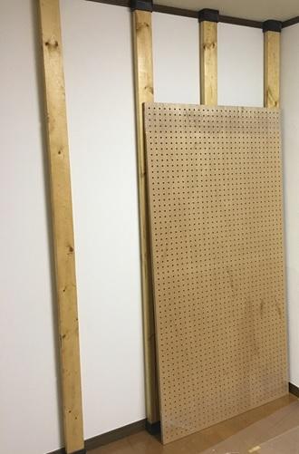 壁の立て方2