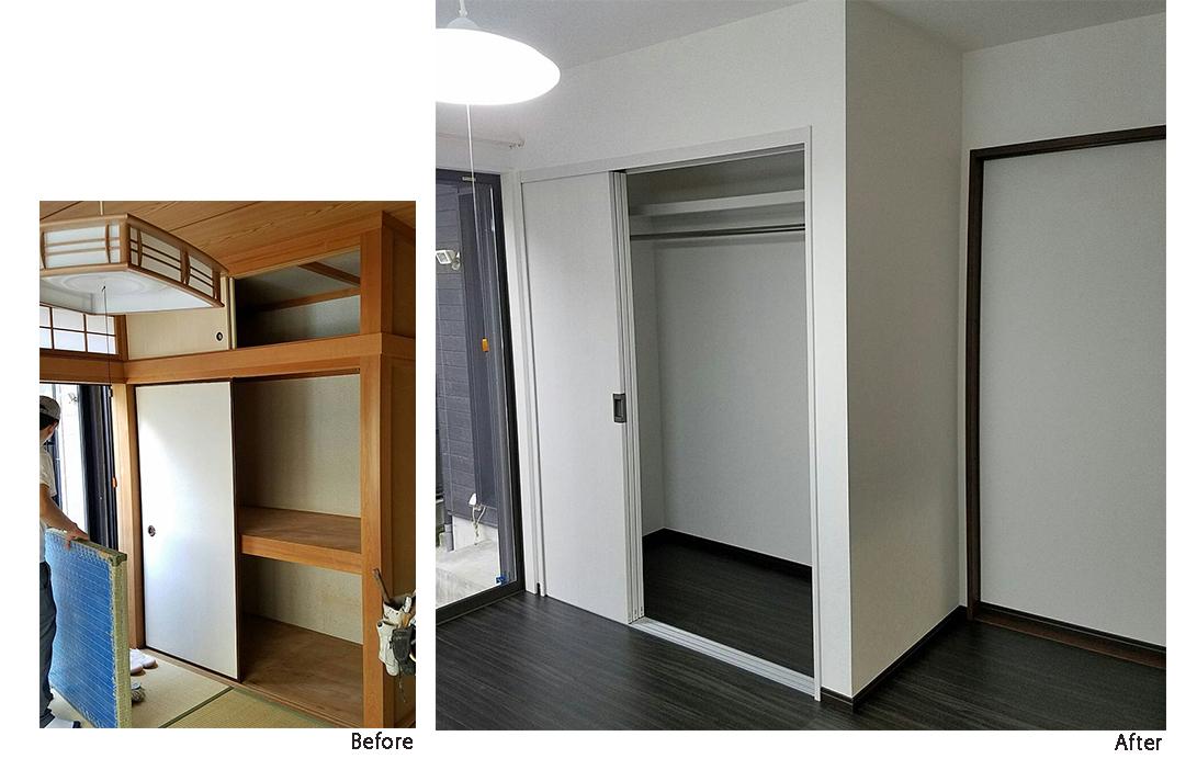 和室部分リフォームの写真