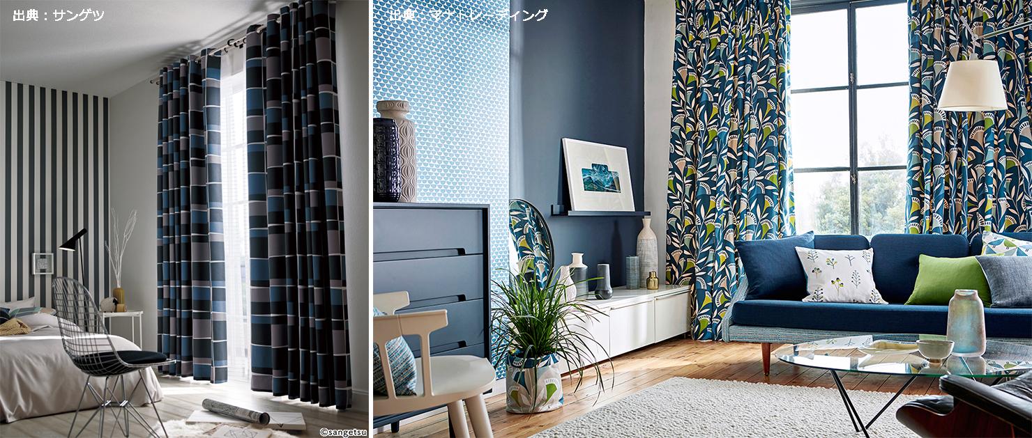 寒色系の部屋の写真