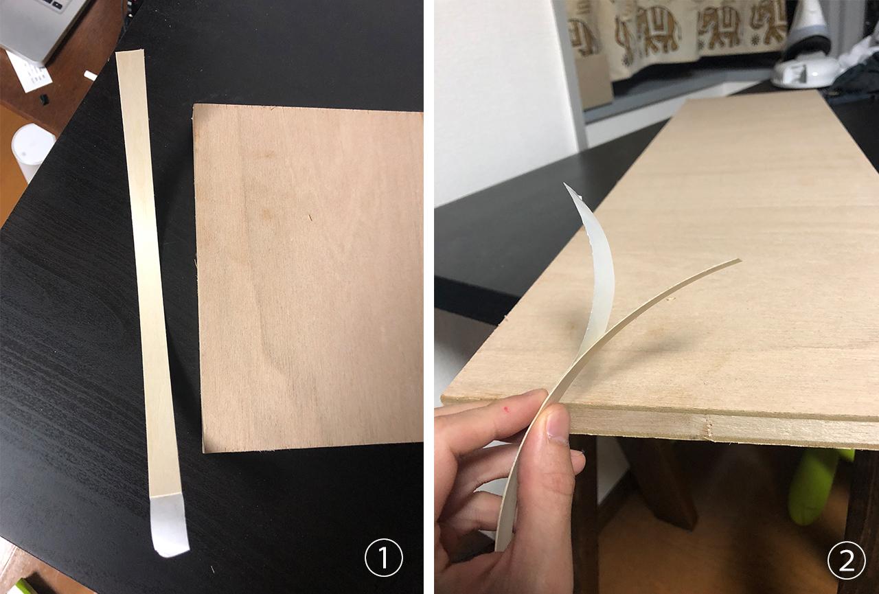 木口テープの貼り方