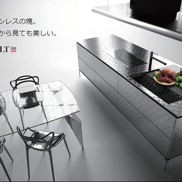 キッチン天板のイメージ写真