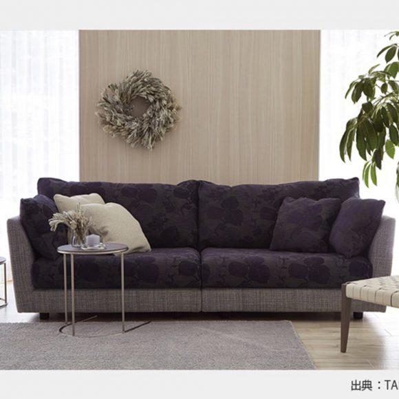 ソファのイメージ写真