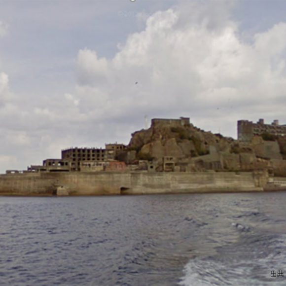 軍艦島の写真